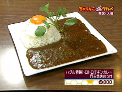 haguru cafe [TV].jpg